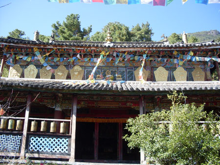 Yufeng Si